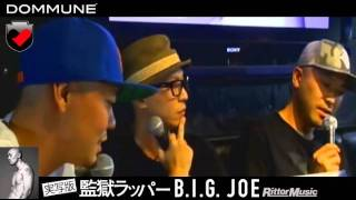 2011/9/21【TALK 】 B.I.G. JOE×ILL-BOSSTINO×DJ BAKU part1
