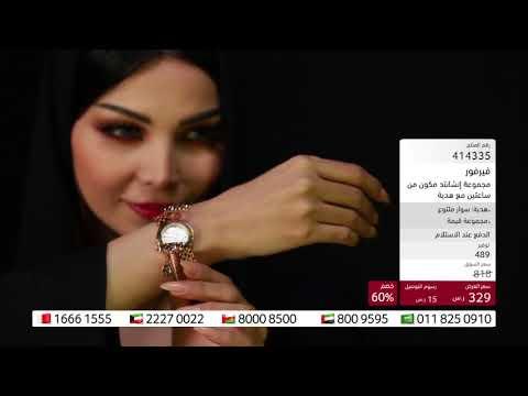 GD - Fervor Enchanted watch collection I citrussTV com