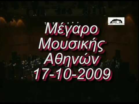 Skripero Wind Orchestra at Athens Concert Hall 17-10-2009!