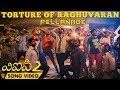 Torture Of Raghuvaran - Pellanade (Song Video) | VIP 2 | Dhanush, Kajol, Amala Paul