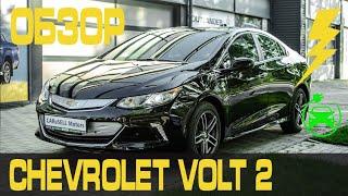Обзор Chevrolet Volt II 🇺🇸 🚙 🇺🇦 Шевроле Вольт с пробегом 🚗 Электромобиль...