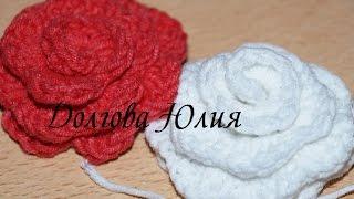 Вязание крючком для начинающих. Цветок РОЗА ///  Crochet for beginners. Flower rose(Будь в курсе новых видео, подписывайся на мой канал ▻http://www.youtube.com/user/hobby24rukodelie?sub_confirmation=1 Вязание крючком..., 2014-11-18T08:48:00.000Z)
