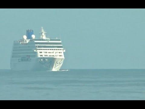 Primer crucero turístico llega a Cuba desde Estados Unidos