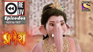 Weekly Reliv - Vighnaharta Ganesh - 9th April to 13th April 2018 - Episode 163 to 167