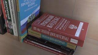 видео Статья 24.1. Особенности государственной регистрации права на земельную долю