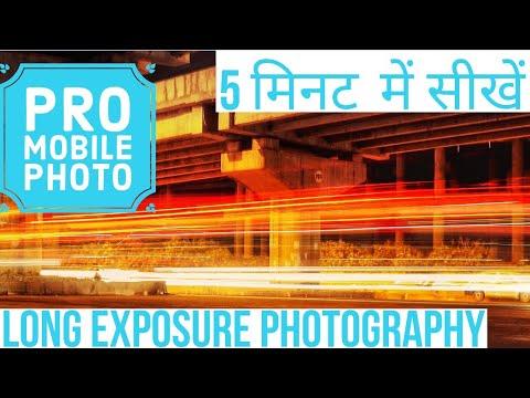 Diwali MOBILE Pro Photography Tutorial 2019 | Manual/Pro Best Camera settings thumbnail