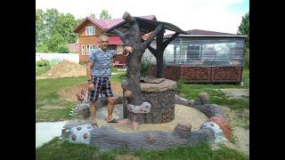 как  оформить колодец во дворе дома  лепка декоративный  камень, арт  бетон мастер  Владимир Кирилов
