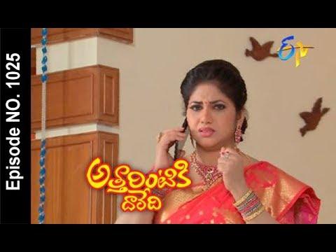 Attarintiki Daredi | 16th February 2018 | Full Episode No 1025 | ETV Telugu