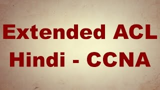 extended acl in hindi access control list