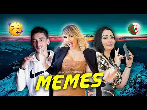 Download Memes Dz Compilation V35 | تجميعة ميمز  برعاية العيد تموت بضحك  😂 🇩🇿