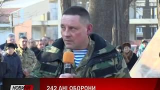 Ходою  пам'яті франківці вшанували військових, які загинули під час оборони Донецького Аеропорту
