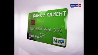 """""""БАНК КЛИЕНТ"""" №1"""