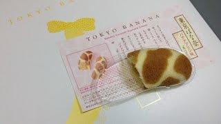 Tokyo Banana Caramel Custard Cream - Tokyo Souvenirs