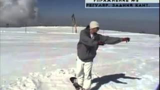 Канал новости Обучение на сноуборде  Урок 5