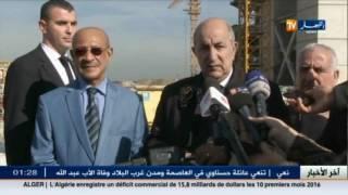 جامع الجزائر: تبون يراهن على تغطيته قبل نهاية ديسمبر وعيسى في رحلة البحث عن أئمة