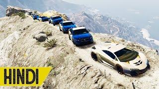 Mount Chiliad Per POLICE Kesse??? | GTA 5 Online