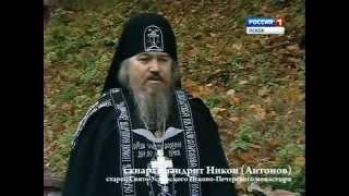 Православные СТАРЦЫ(СВЯТОЙ ПСКОВО ПЕЧЕРСКИЙ МОНАСТЫРЬ., 2015-08-07T11:39:52.000Z)