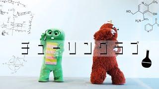 チューリングラブ feat.Sou / ナナヲアカリ【踊ってみた】【ガチャピンとムック】