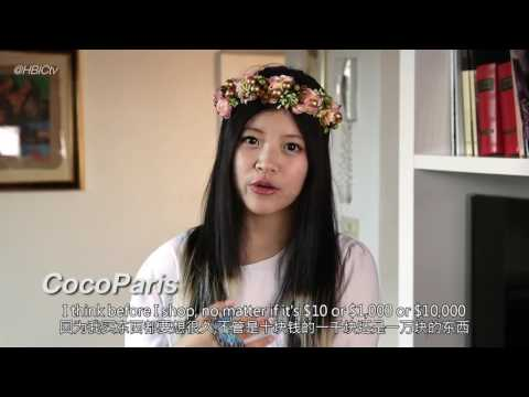 #HBICtv  Episode 5 'Italy  Shoppiccino'   Ultra Rich Asian Girls 公主我最大  Official