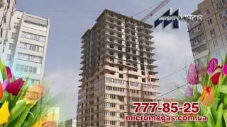 Видео реклама в Одессе от Абиксмедиа. Микромегас(, 2016-06-04T15:02:57.000Z)