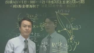 林晟數學高職課程【A+B+C類】