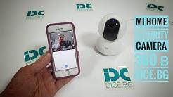 Камера за домашно видеонаблюдение: Mi Home Security Camera 360 в dice.bg