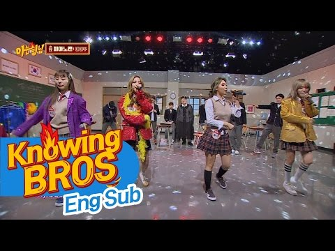 [ENG SUB] Mamamoo's high quality karaoke live 'Piano man' ♪ - Acknowledged! [Knowing Brother EP55]
