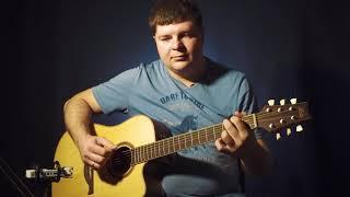 Учусь играть на гитаре. Урок 6. ДДТ - Метель