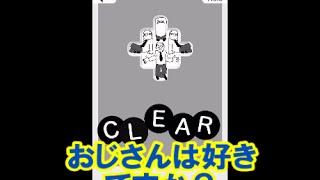 ゲーム実況「密着おじさんパズル」