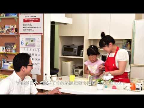 一級建築士事務所宇津崎せつ子・設計室住育の家お客さまインタビュー02