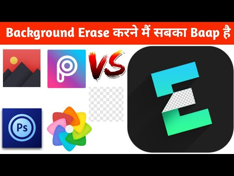 Professional Background Eraser for photo in 1 Click For Android App