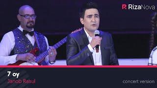 Janob Rasul   7 oy | Жаноб Расул   7 ой (concert version 2017)