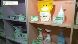 [국제환경에너지산업전 ENTECH2020] 녹색인증제품…