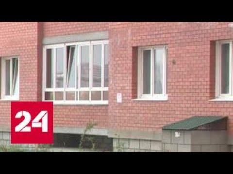В Забайкалье нашли квартиру женщине, пожаловавшейся Путину