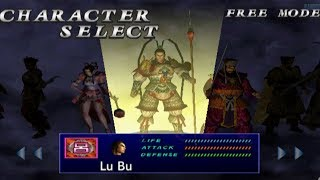 Dynasty Warriors 2 All Characters [PS2]