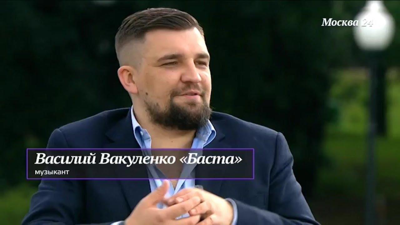 Баста (Василий Вакуленко) - Интервью о фестивале ...