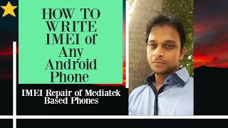 How To Fix imei Repair Lava z61 invalid imei Number Recovery 100