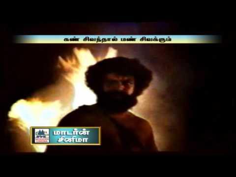 Manidha Manidha Song HD   Kan Sivanthal Man Sivakkum    Ilaiyaraja   மனிதா மனிதா