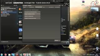 Как исправить игру в Steam не удаляя ее \ что делать если не запускается игра в Steam(, 2014-02-20T12:08:35.000Z)