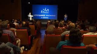 Η συγκλονιστική ομιλία του Κ. Μπογδάνου που ξεσήκωσε το πλήθος