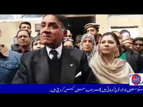 General Musharraf lawyer talking to media