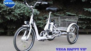 Электровелосипед Vega Happy Vip (Skymoto)