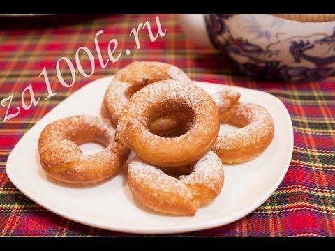Пончики видео рецепт