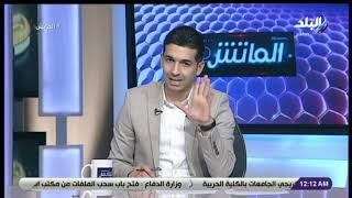 الماتش - هاني حتحوت: الأهلي يطلب زيادة عدد جماهير امام صن داونز الي 60 الف متفرج