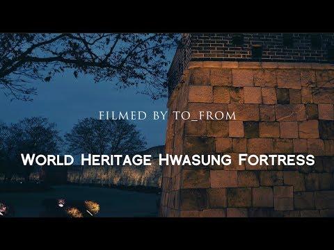 PILOTFLY Adventurer l 수원화성 World Heritage Hawsung  Fortress, Suwon City l A6500