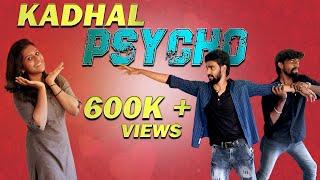 kadhal-psycho-finally