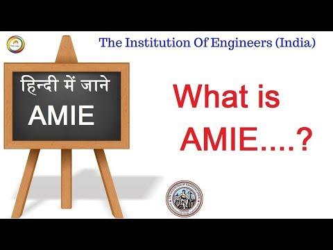 What is AMIE in Hindi/Urdu II AMIE क्या है ..?