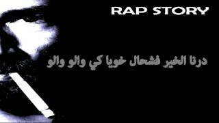 Mr Crazy - Walou Walou [ Lyrics - الكلمات ] HD