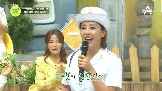 박은혜, 북한 걸그룹 모란봉악단 센터급(?) 등장?! |이제 만나러 갑니다 353회