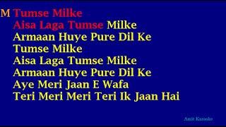Tumse Milke Aisa Laga Tumse Milke (Karaoke)